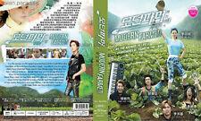 MODERN FARMER / 모던파머 : 현대농부 / 现代农夫 (1-20 End) 2014 Korean Drama DVD English Subs