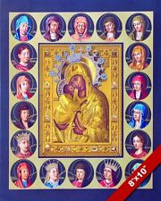 RUSSIAN ORTHODOX ICON MARY & JESUS PAINTING CHRISTIAN BIBLE ART CANVAS PRINT
