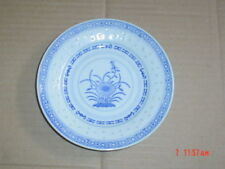 Unboxed Tableware Side Plate Oriental Porcelain & China