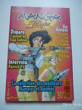 Magazine Manga Player N°17 [ Version Française ]