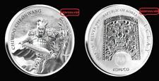 2018  SILVER GOD OF WAR 1 OZ. CHIWOO CHEONWANG SERIES .999 PURE FINE SILVER COIN