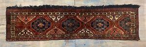 Wonderful Old Antique Ertman gul Turkomen Ersari Torba 1.2x4.8 Ft