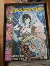 Animania Comic Heft mit DVD 04/2006 NEU eingeschweißt deutsch