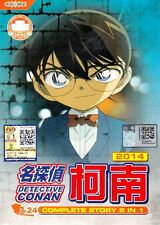 Detective Conan DVD Complate ( EPS. 729 - 736 ) 2014 Story 8 in 1 Box Set