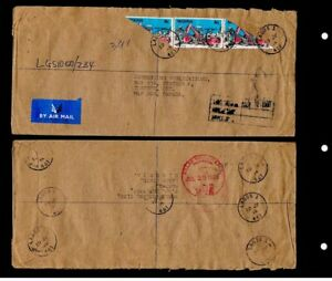 Nigeria 1988 Registered mail from LAGOS to TORONTO,2 bisected stamps,Error !
