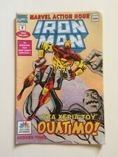 Greek Iron Man #3 (1996) Marvel Comics