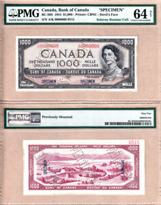 Very Rare 1954 $1000 Devil's Face SPECIMEN Bank of Canada; PMG CHOICE UNC64