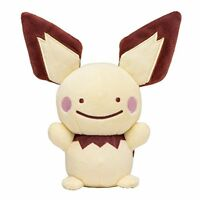 Pokemon Center Original Plush Doll Hen! METAMON Pichu Japan