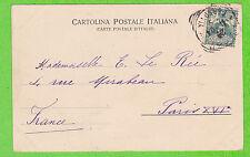 Sur CP - ITALIE -  1 timbre seul (2)