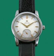 Vintage 1954 Omega Seamaster Manual Wind Movement Stainless Steel Watch