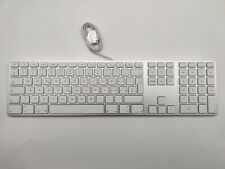 Apple A1243 Aluminum Wired Keyboard MB110LL/A - French Canadian Version