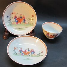 Antique 19th C. Chinese Export Porcelain Trio   Tea Cup, Plate & Saucer