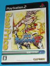 Sengoku Basara 2 - Sony Playstation 2 PS2 Japan - JAP