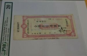 Superb Rare Scarce 1949 Central Bank of China 10000 Yuan Banknote in PMG20