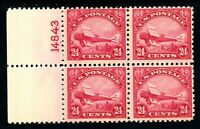 USAstamps Unused FVF US Airmail Plane Plate Block Scott C6 OG MNH Fresh