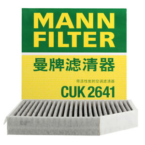 OEM For Audi A6 A7 A8 Quattro S6 S7 S8 Mann CUK 2641 Cabin Air Filter 4H0819439