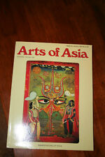 Arts of Asia Sept- Oct 1981.  Volume 11 Number 5