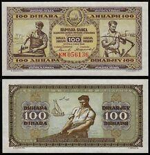 More details for yugoslavia 100 dinara (p65b) 1946 unc