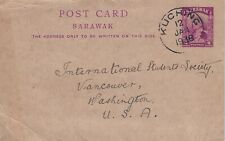 Sarawak 1934 4 Cents Post Card used to Vancouver Washington.  Only 1,000 printed