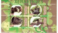 Edentate Animals -  Sheet of 4  - SV0707