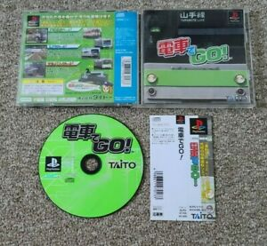 Import Sony Playstation - Densha De Go! - Japan Japanese PSX PS1 US SELLER