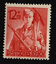 1943 Nazi Germany Hitler Youth -Jugand Swastika Armbend Youth RED Mint Stamp