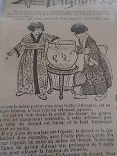 """ANCIEN PATRON POUR LA POUPEE """" BLEUETTE """" PEIGNOIR JAPONAIS   AVRIL  1925"""