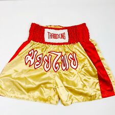 Vintage Thai Boxing Muay Thai Satin Gold & Red Embroidered Boxing Shorts XXL