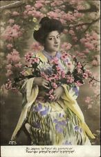 Beautiful French Woman Dressed as Japanese Geisha Tinted Real Photo Postcard