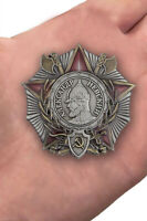 AWARD ORDER WW II  MEDAL MEDALS LENIN RED ARMY MILITARY RUSSIA.