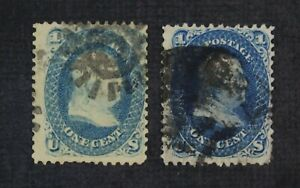 CKStamps: US Stamps Collection Scott#63 1c Franklin Used 1 Lightly Crease