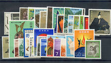 Japan Sc Between 944/980(Mi Between 987/1026)*F-Vf Nh $45