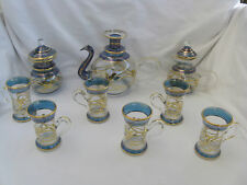 Egyptian Glass Tea Coffee Pot Cup 9 Piece Blue Gold Set