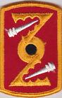 72nd field artillery brigade - Ecusson / Insigne tissus -