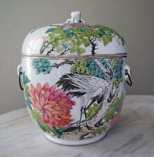ANTIQUE CHINESE LARGE LIDDED POT CRANE BIRDS & FLOWERS