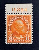 US Stamps, Scott #558 6c 1922 Garfield with #'d selvage PSAG cert GC XF 90 M/NH