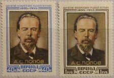 Russia Unión Soviética 1955 1784-85 1759-60 60 años radiotelegraphie popov mlh