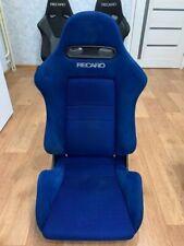JDM HONDA INTEGRA TYPE R DC5 ACURA RSX OEM RECARO SEAT SR4 BLUE