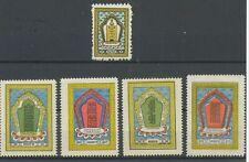 [P46] Mongolia 1959 Congress good set very fine MNH stamps value $70
