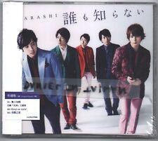 Arashi: Dare mo shiranai (2014) Japan / CD TAIWAN