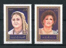 Algeria 2017 MNH National Artists Day 2017 2v Set Art People Stamps