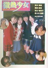 Kaori Takagi Ayaka Iida Kanako Akiyama Emi Sasaki 'Binetsu shoujo' Photo Book