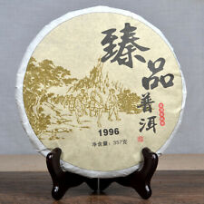 Puer Cooked Tea Cake 1996 Premium Ripe Pu-erh for Collection Chinese Yunnan 357g