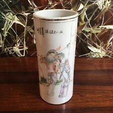 antike Chinesische zylindrische Vase -  28,5cm