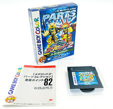 1/24 Medarot Series Parts Collection 2 - Game Boy - Complet - NTSC-J / JAP
