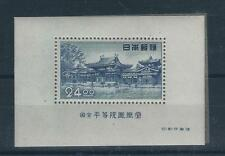 Japan Stamps 519a SG MS602 SS Phoenix Temple MNH 1951 SCV $60.00
