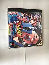 PlayStation Rival Schools United by Fate Japan PS1
