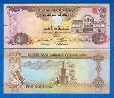 United Arab Emirates P-26 Five Dirhams Year 2015 Uncirculated Banknote