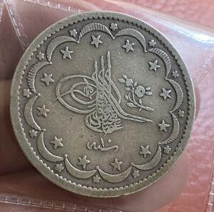 Turkey Ottoman 20 Kurush 1255