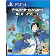 Jeux vidéo pour Jeu de rôle et Sony PlayStation Vita
